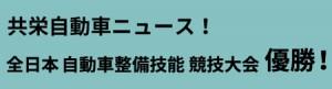 yusyo_logo