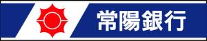 常陽銀行ロゴ(単体)